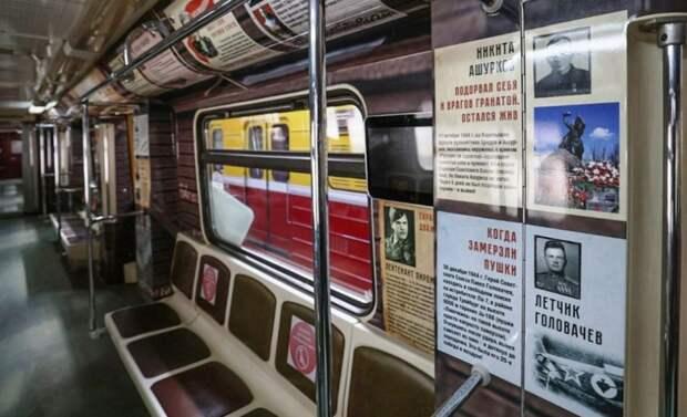 Через СЗАО пойдёт поезд, посвящённый юбилею Битвы за Москву