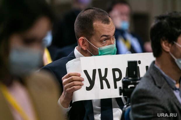 ВКремле заявили обответных мерах наугрозу состороны Украины