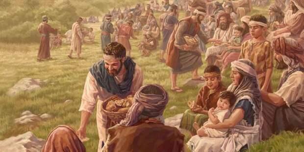 Иисус раздает еду