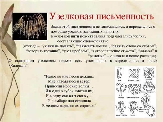 Асгард Ирийский столица Даария,Рождение Славянской Империи Часть 2