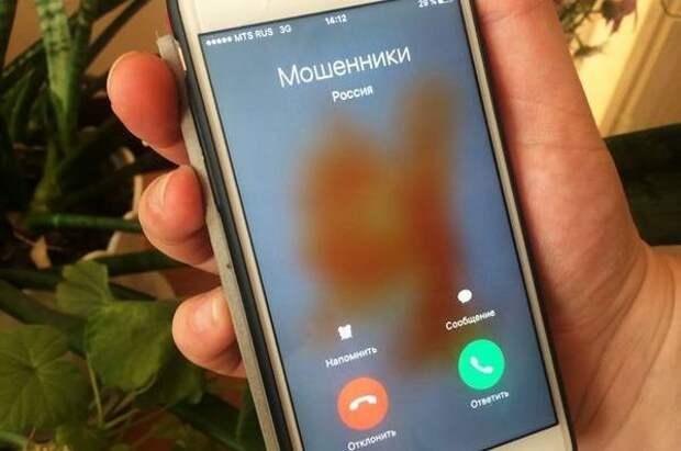 Доверчивая жительница Югры перевела мошенникам более 3 миллионов рублей