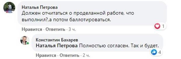 Скандалы не отбили у депутата Госдумы от Крыма желания переизбраться
