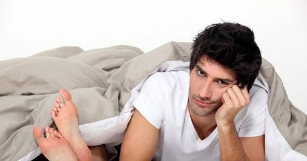 Секс - не повод для знакомства.