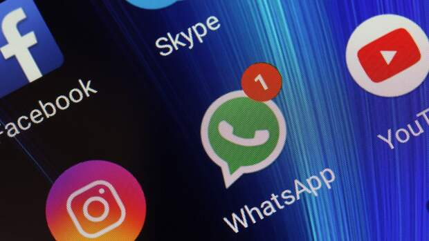 В Госдуме рассказали о возможности блокировки WhatsApp