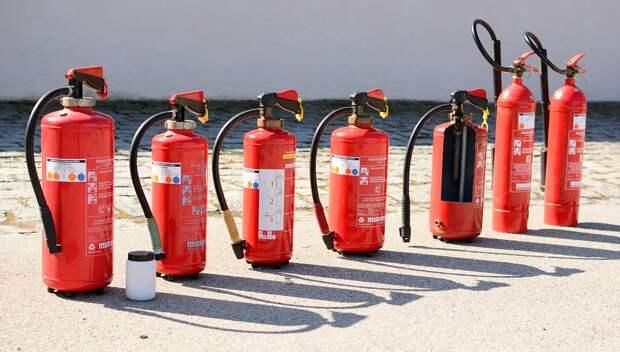 Огнетушители. Фото: pixabay.com