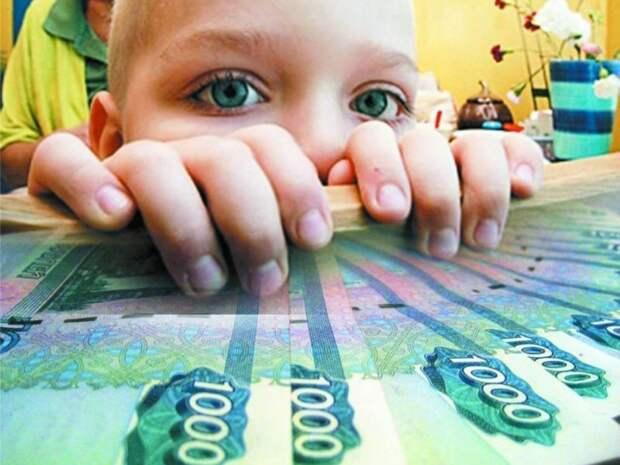 Меры станут жестче: должников по алиментам заставят платить по-новому