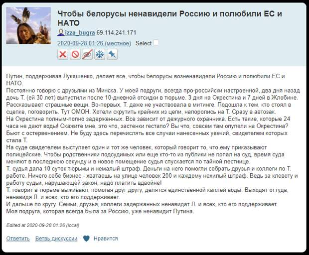 Комментарий моей читательницы, которая всегда критично относилась к происходящему на Украине