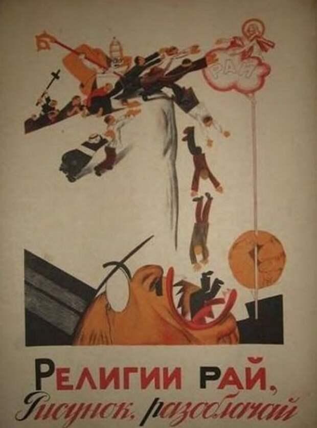 Пролетарский сюр.