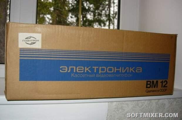 Elektronika-VM12