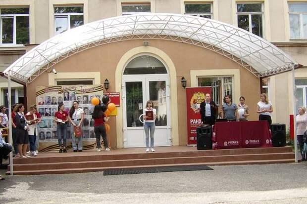 Квест «Дорогами Победы» добрался до Пятигорска