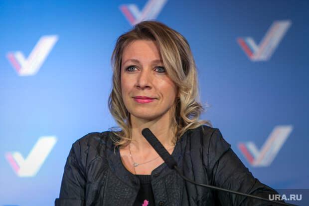 Захарова прокомментировала желание Украины вступить вНАТО