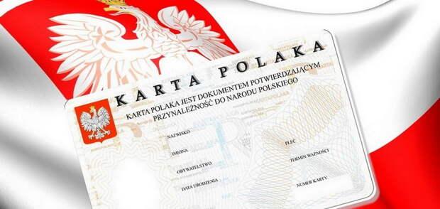 Белорусы стали лидерами по превращению в «поляков»