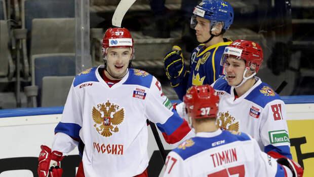 Дубли Бурдасова иКаменева принесли сборной России победу над Швецией вматче Евротура