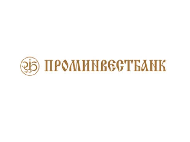 """Нацбанк Украины отказал бизнесмену Тигипко в приобретении """"дочки"""" ВЭБ Проминвестбанка"""
