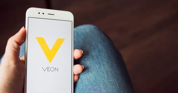 Группа VEON приобрела рекламно-технологическую платформу OTM