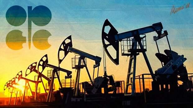 Выходом из ОПЕК+ РФ поставит шах и мат конкурентам на рынке нефти