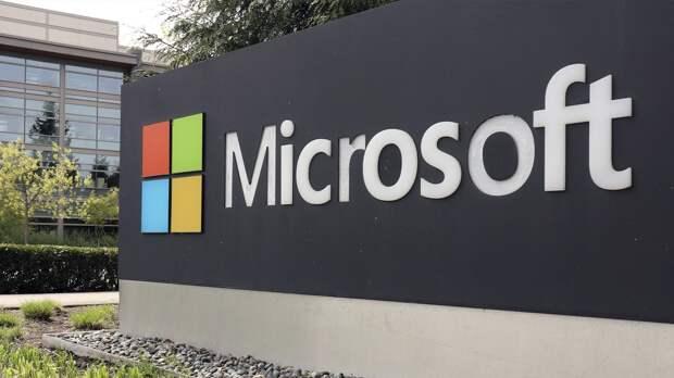 Microsoft опубликовала тизер с подсказкой к возможному дебюту Windows 11