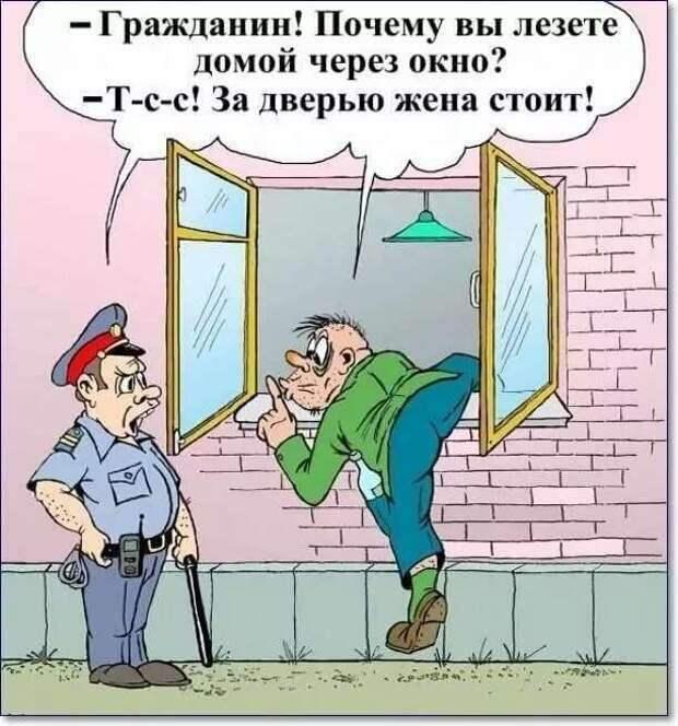 Неадекватный юмор из социальных сетей. Подборка chert-poberi-umor-chert-poberi-umor-18310504012021-1 картинка chert-poberi-umor-18310504012021-1