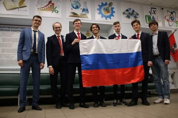 Золотые медали завоевали все члены российской сборной на Международной химической Олимпиаде