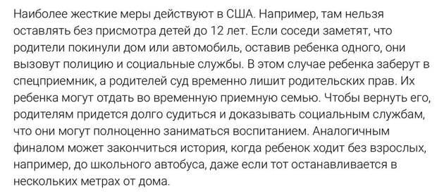 Сидят как-то раз Ходорковский, Альбац и Серебренников. Пьеса