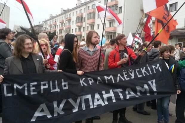 Бежавшие от Лукашенко белорусские оппы хлебнули горя в «свободной» Украине