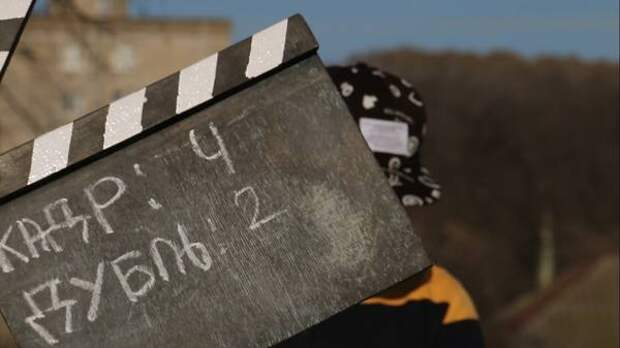 Воспитанники киностудии «Идея» снимают социальные ролики