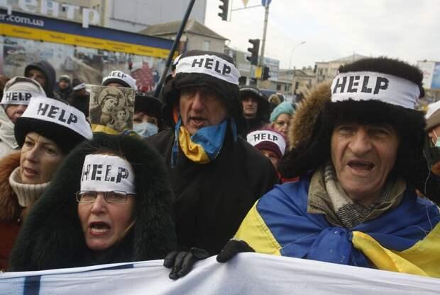 Украинское будущее – это отсутствие будущего