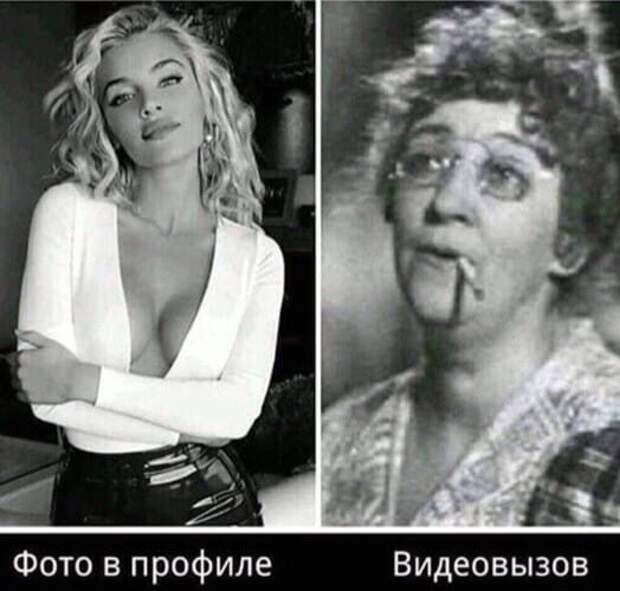 Золотое правило истинной женщины: не знаешь, что сказать - улыбнись и поправь лифчик!