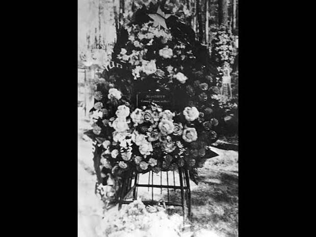 Тайна могилы Семена Золотарева из группы Игоря Дятлова.