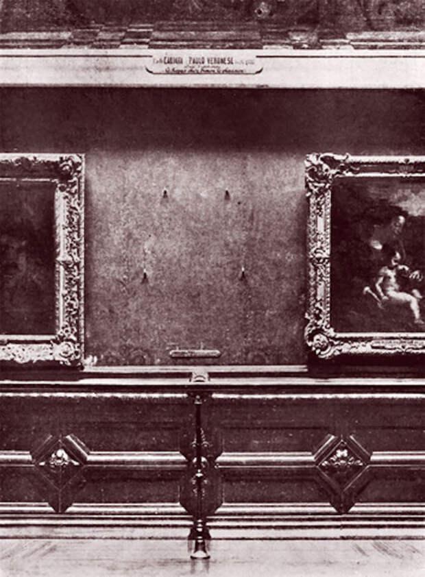 Громкое похищение Моны Лизы из Лувра в 1911 году.