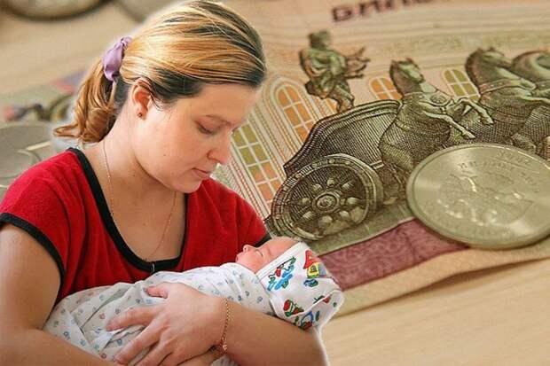 Некоторым родителям могут отказать в выплатах на детей