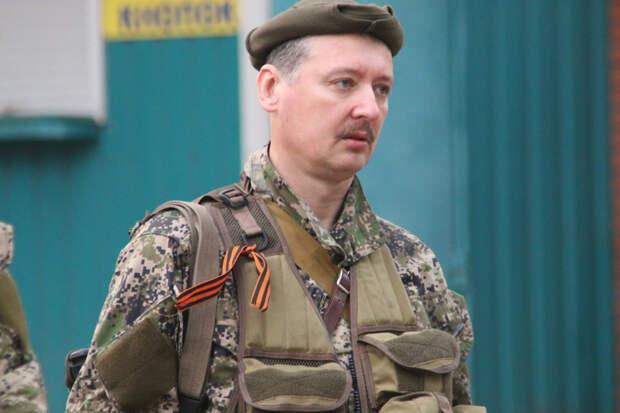 Стрелков: конфликт на Донбассе может завершиться появлением Новороссии