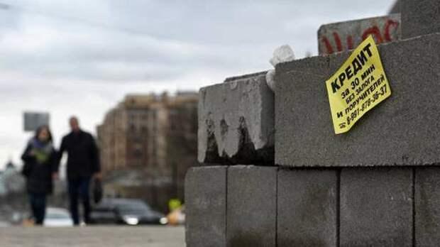 Число невыездных россиян выросло до семи миллионов