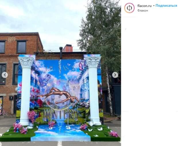 Фото дня: на Большой Новодмитровской появилась интерактивная 3D – обложка альбома известного рэпера
