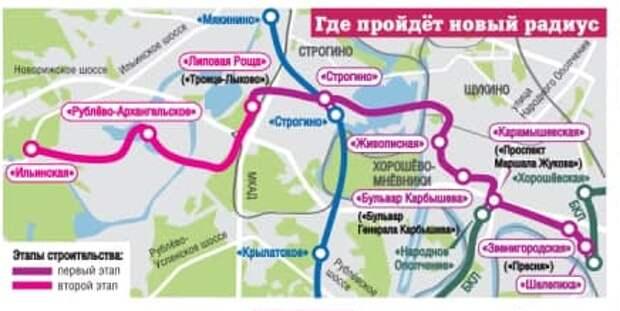 В мае из Хорошёво-Мнёвников «щиты» двинутся на Рублевку