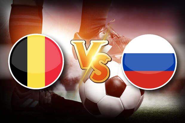 Бельгия – Россия: прогноз на матч Евро-2020. «Красные дьяволы» выиграют в результативном матче