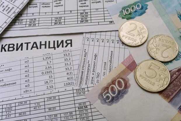 Россиянам раскрыли масштабы предстоящего повышения тарифов ЖКХ