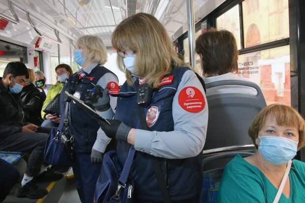 Инспекторы нашли в транспорте Москвы 10 тысяч безмасочников