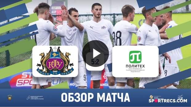 7 голов во 2 тайме  | КФУ (Симферополь) 5-2 СПбПУ (Санкт-Петербург) | Обзор матча | 18.05.2021