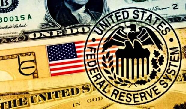 Манипуляции России с ценными бумагами США начали приносить свои плоды