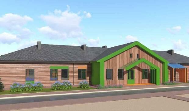 ВБелгородской области откроется новый детский сад