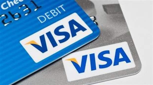 Visa - флагманская платежная система с неплохим потенциалом роста
