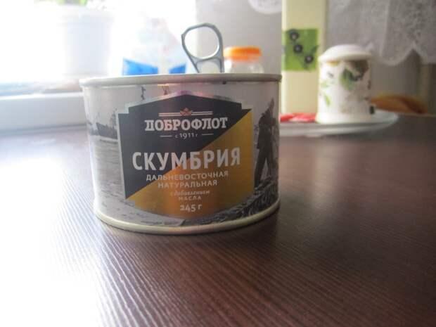 Купила скумбрию #скумбриякапуста рыбная капуста, еда, прикол, юмор