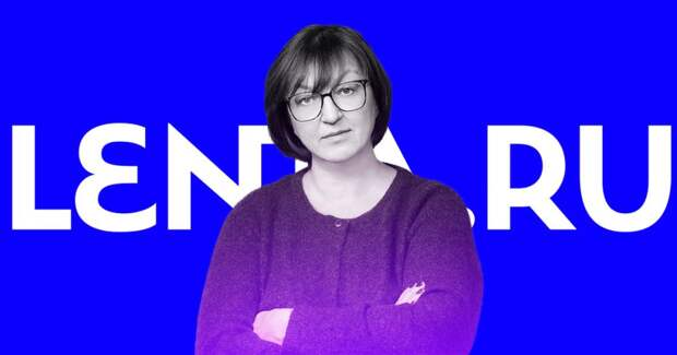 5 важных фактов о том, как «Лента.ру» перестала быть независимым медиа