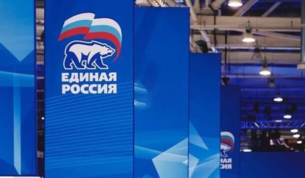 Москвичи направили 100 обращений в ситуационный центр предварительного голосования