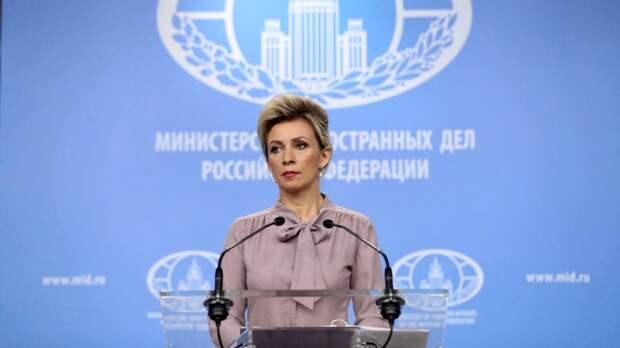 МИД РФ пообещал послу США «тяжелый разговор» после высылки дипломатов