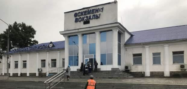 Посадку и высадку на пассажирский поезд «Алматы-Оскемен» разрешили в Усть-Каменогорске