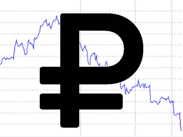 Ухудшен прогноз по курсу рубля на 2021 год