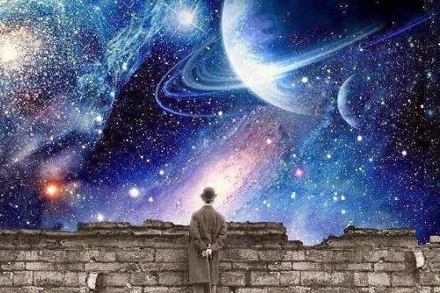 Не бесите Вселенную