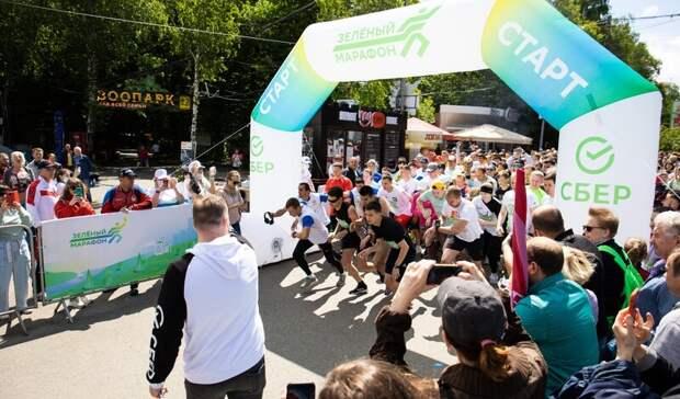ГК«ЮгСтройИнвест» поддержала «Зеленый марафон» Сбербанка вСтаврополе